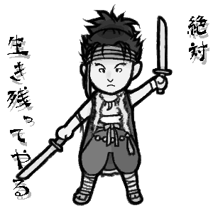 forever_musashi.png